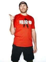 Ken T-Shirt Hero Image